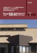 catalog_bb40