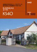 catalog_ks40