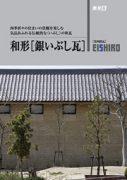catalog_wagata